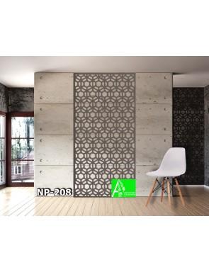 NP - 208  Настенная декоративная резная панель
